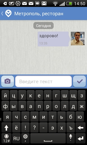 screenshot_2013-09-16-14-50-20