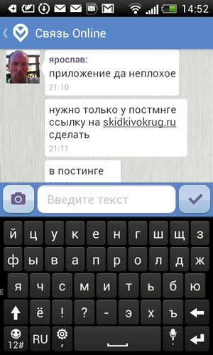 screenshot_2013-09-16-14-52-14