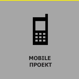 Мобильное приложение Скидки вокруг